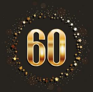 60 години юбилей